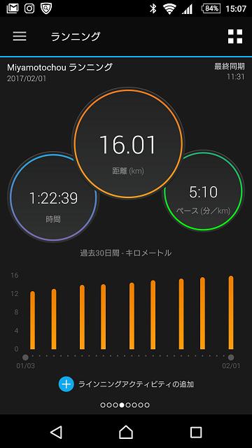 Screenshot_20170201-150733.png