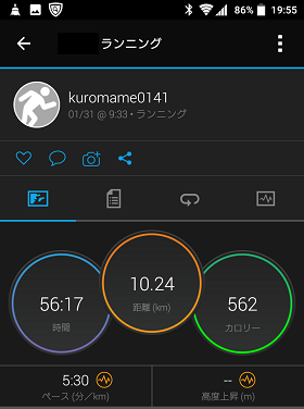 Screenshot_20180203-195540.png