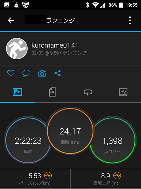 Screenshot_20180203-195554.png