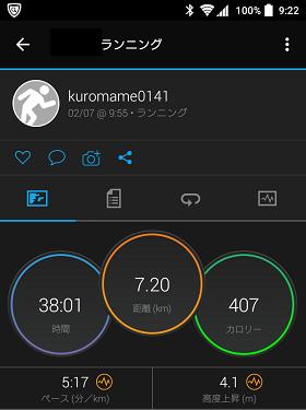 Screenshot_20180213-092256.png