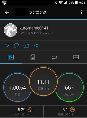 Screenshot_20180213-092315.png