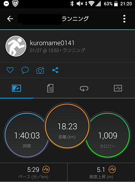 Screenshot_20180127-212048.png