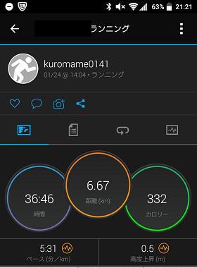 Screenshot_20180127-212119.png