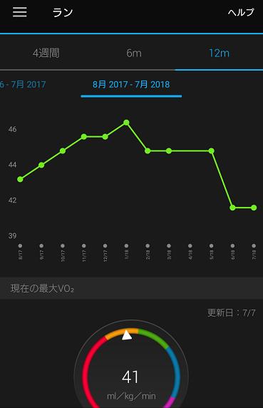 Screenshot_20180716-150055.png